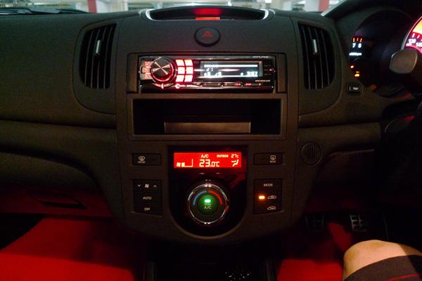 Car Stereo Dash Kit Kia Forum