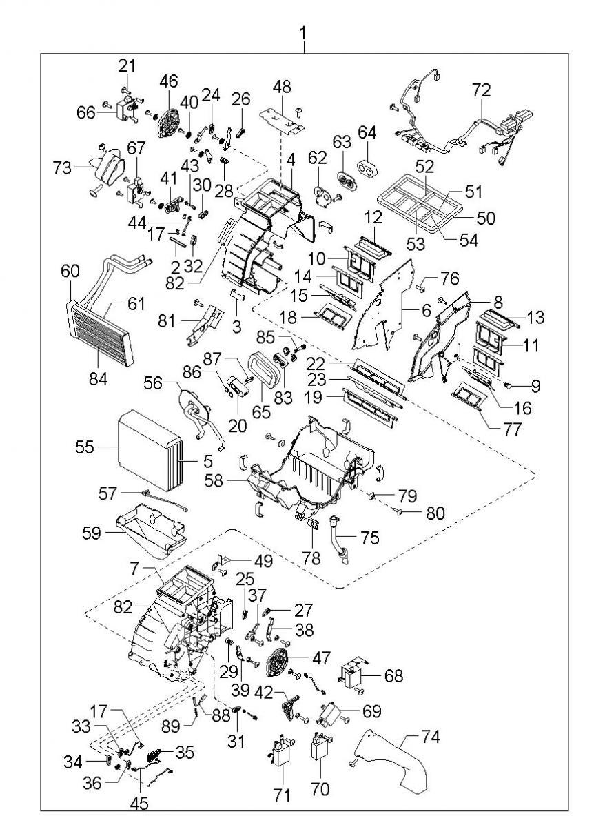 Kia Soul: Mode Control Actuator Replacement