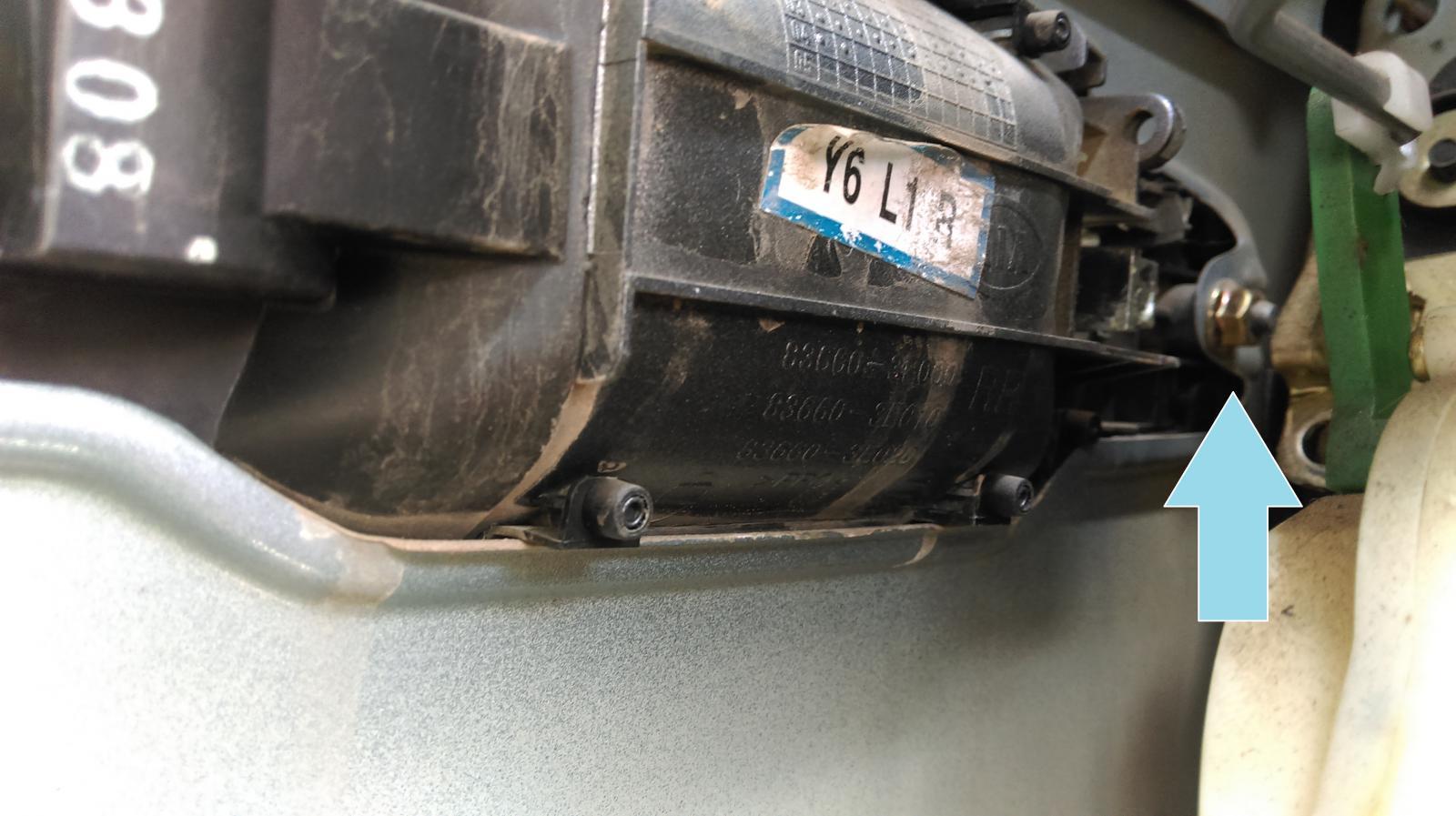 Rear door handle broken - Kia Forum