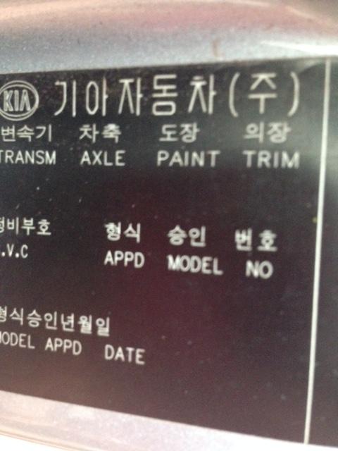 D Kia Rio Paint Code Img