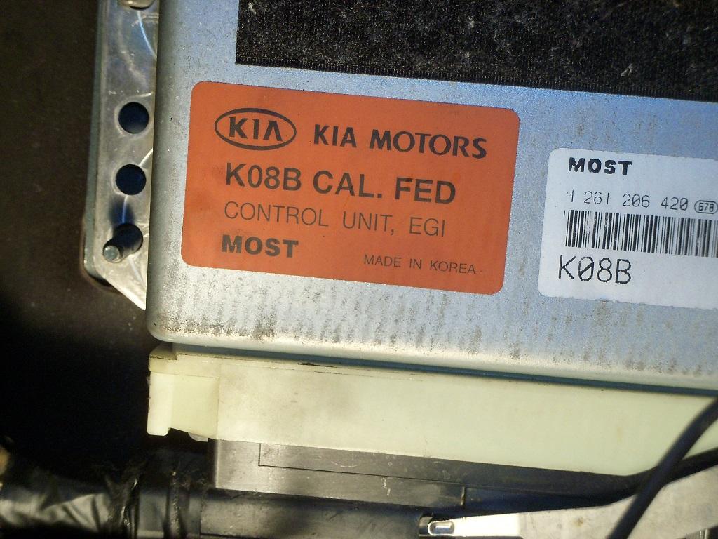 Kia Soul: Transaxle Control Module (TCM). Inspection