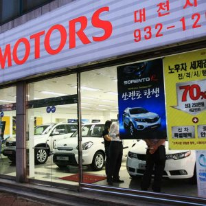 Korea - Visit to the local showroom
